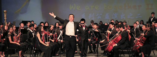 Silicon Valley Youth Orchestra