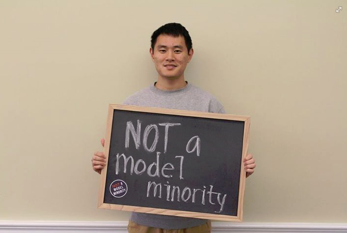 model minority myth Model minority myth essaysasians immigrated into this country with empty pockets and high hopes however, through hard work and persistent studying they integrated into the american culture and.