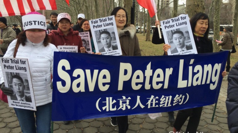 Brooklyn Rally for Peter Liang Draws Thousands