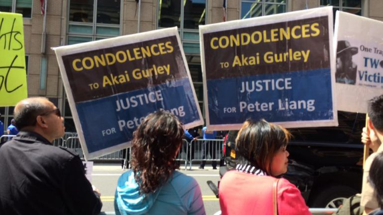 No Jail Time and Reduced Charge of Criminal Negligent Homicide for Peter Liang