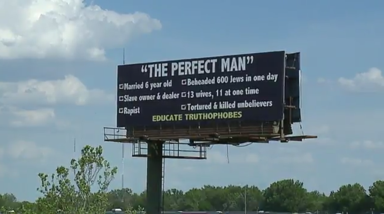 Perfect Man Billboard
