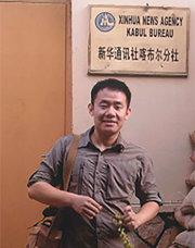 Xiyue Wang via Princeton