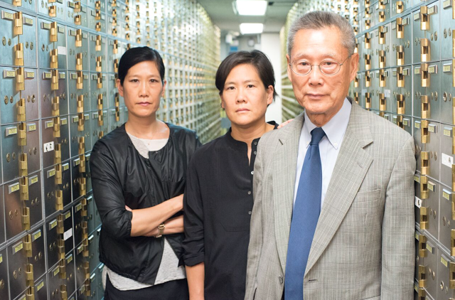Chinese American bank's tribulations featured in documentary; motion picture eyed