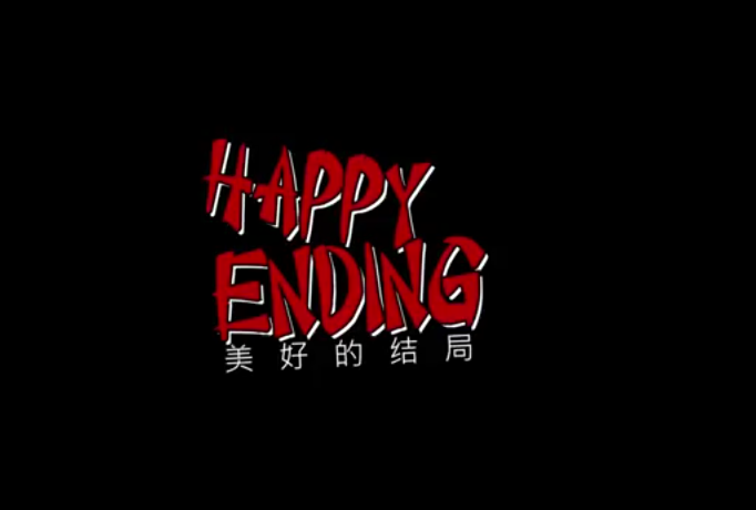 No Happy Ending to Racist Song – AsAmNews