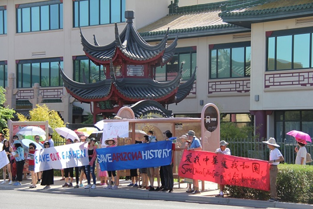 Phoenix Chinese Cultural Center protest