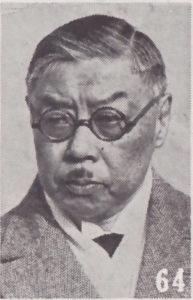 Yan Huiqing