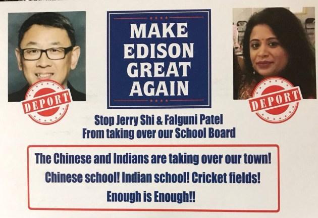 Edison School Board racist flyer