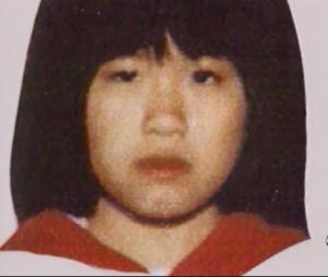 Kristine Chiu