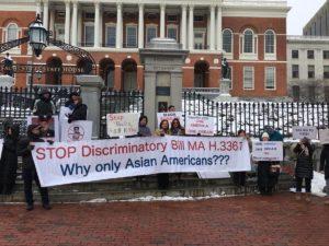 Disaggregation bill, MA