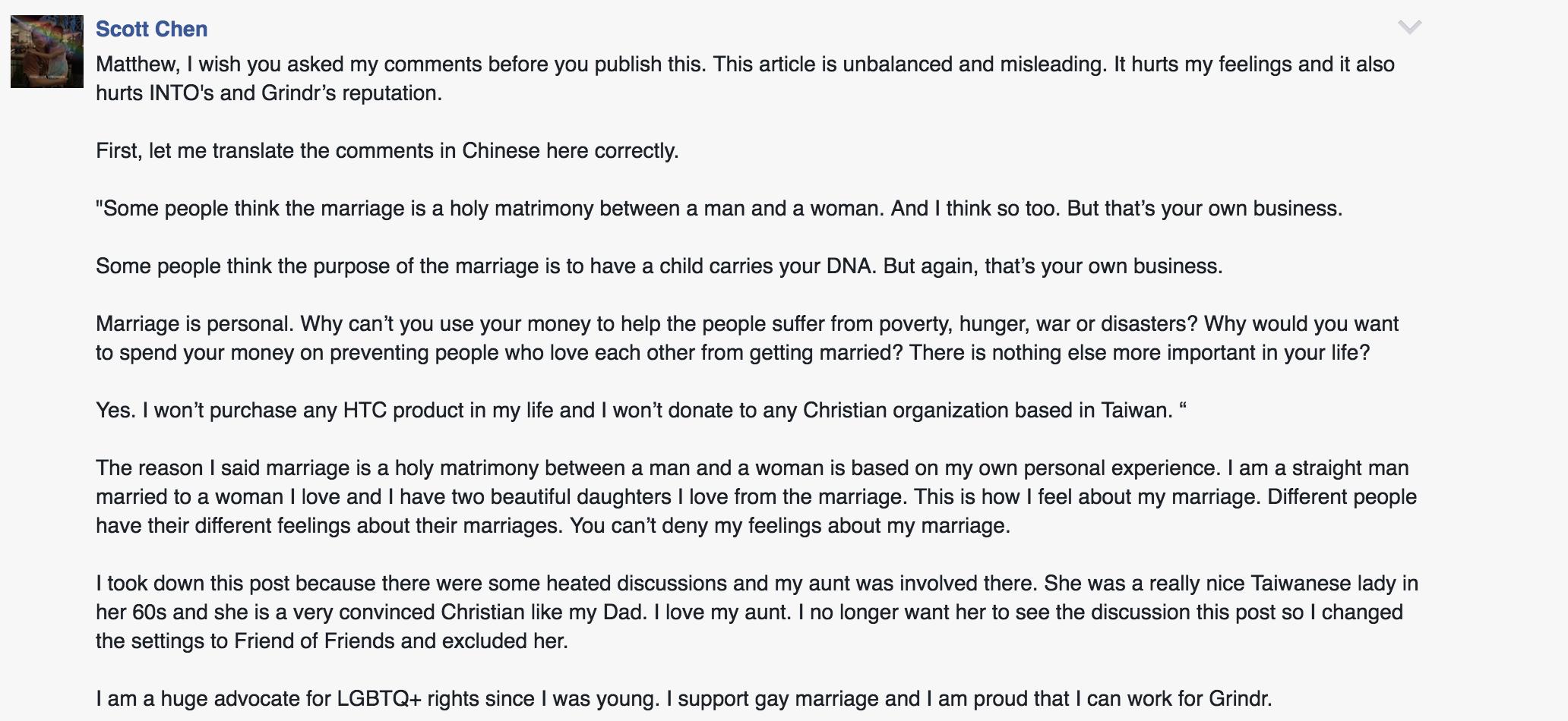 Taiwan gay dating app