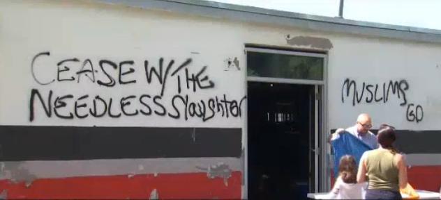 AsAm News | Anti-Muslim Graffiti under investigation in Connecticut