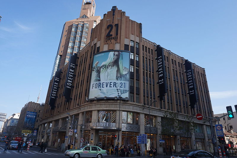 Forever 21 files for bankruptcy-Korean American immigrant success story takes turn