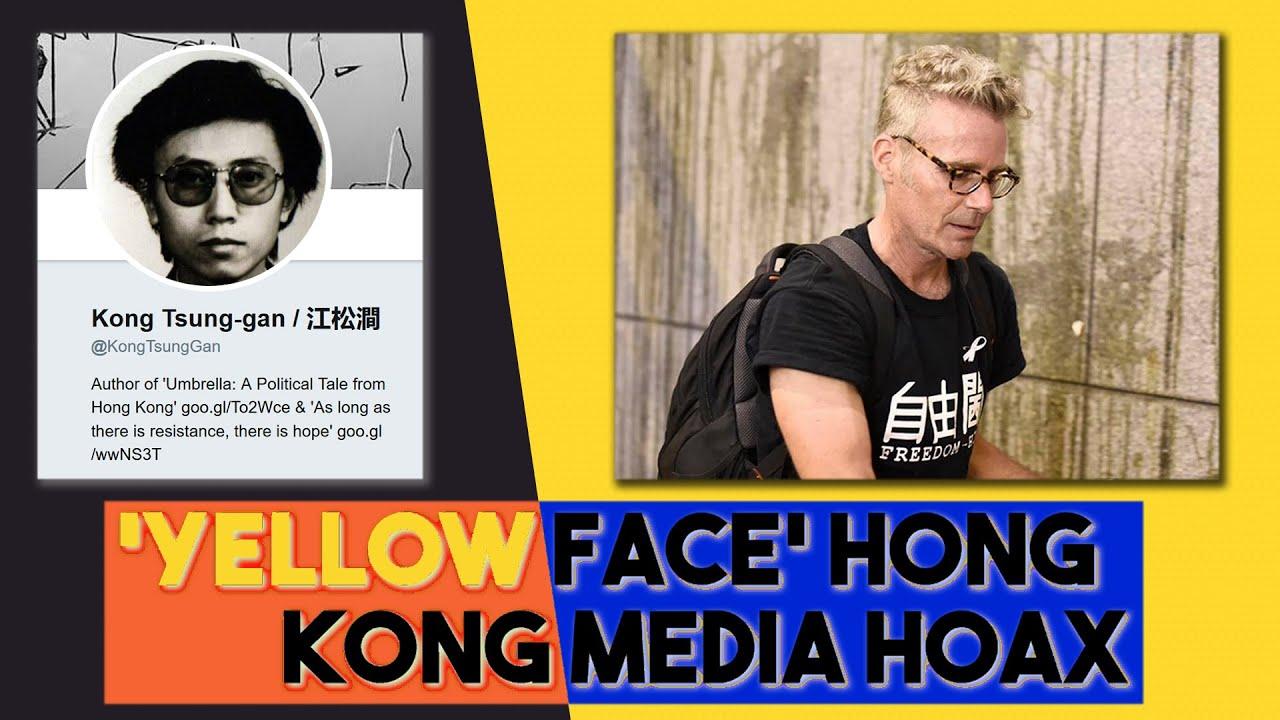 asamnews.com: Hong Kong Freedom writer Kong Tsung -gan may be disguised in yellowface – AsAmNews